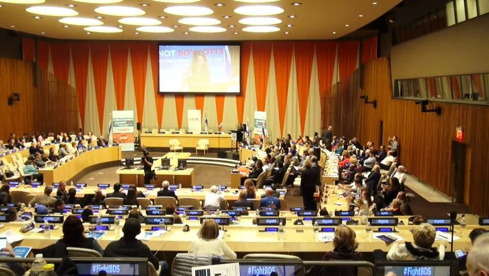 """LEGAL SCHOLARS AGAINST BDS"" General Assembly Held In UN"